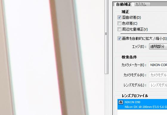 CS5-1-LP-CDC_OFF.jpg